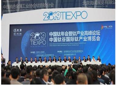 April 26-28/China/Baoji Exhibition Center