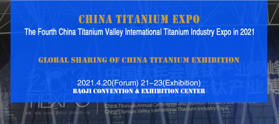 China International Titanium Industry Expo 2021