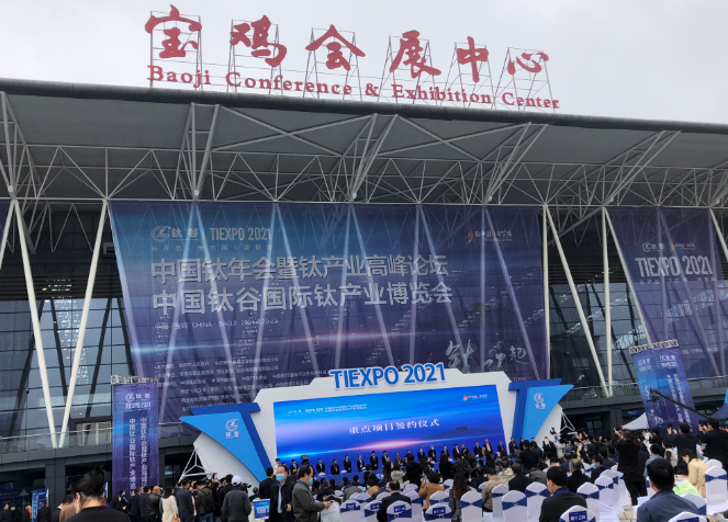 What do you need to know about Titanium Expo 2021?