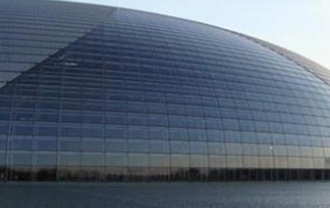 Titanium Alloy building