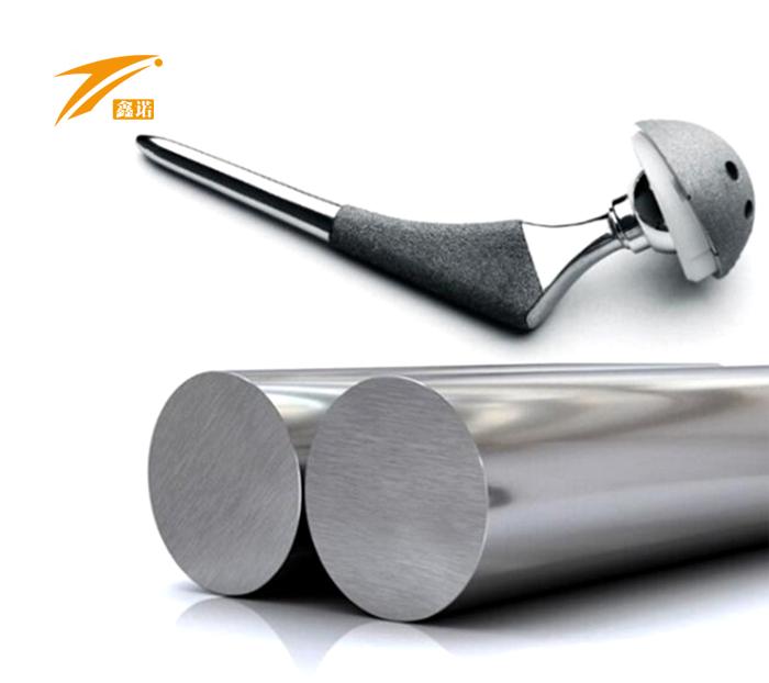 Titanium Bar for Bone Joint