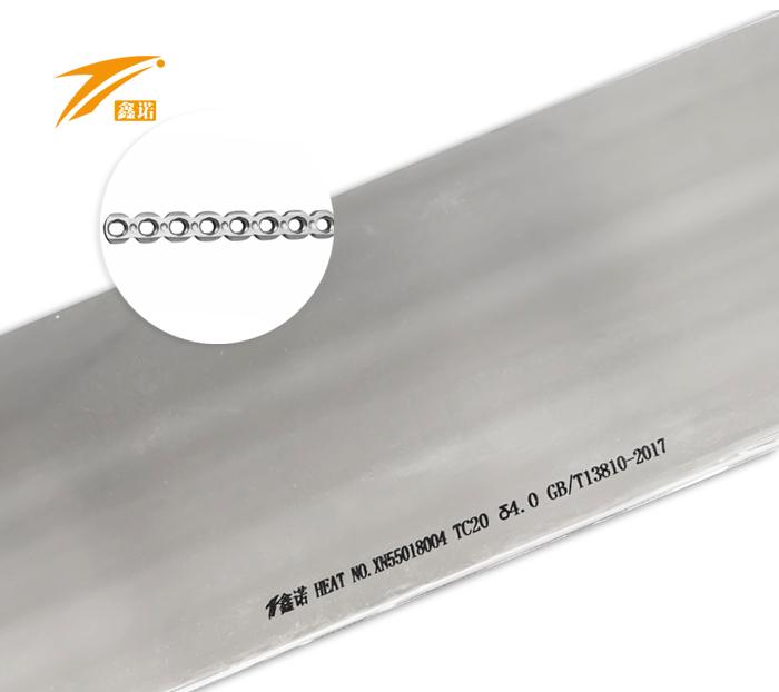 Ti6Al7Nb titanium plate